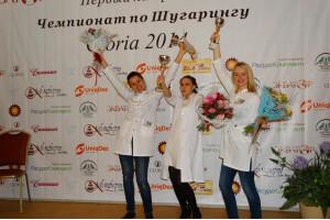 Чемпионат по эпиляции 2014 г.