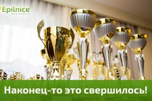 Видео Чемпионат по эпиляции 2014 г.