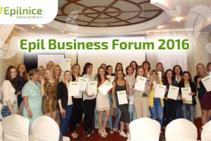 Видео Epil Business Forum 2016 г.